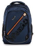 Синий рюкзак Angelo Bianco в категории Детское/Школьные рюкзаки/Школьные рюкзаки для подростков. Вид 1