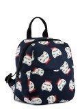 Синий рюкзак S.Lavia в категории Детское/Детские сумочки/Сумки для девочек. Вид 2