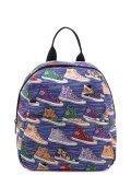 Голубой рюкзак S.Lavia в категории Детское/Детские сумочки/Сумки для девочек. Вид 1