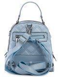 Голубой рюкзак Fabbiano в категории Женское/Рюкзаки женские/Маленькие рюкзаки. Вид 4