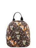 Коричневый рюкзак S.Lavia в категории Детское/Детские сумочки/Сумки для девочек. Вид 1