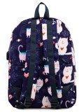 Синий рюкзак Angelo Bianco в категории Детское/Школьные рюкзаки/Школьные рюкзаки для подростков. Вид 4