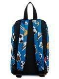 Синий рюкзак ЗФТС в категории Детское/Детские сумочки. Вид 4