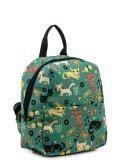 Зелёный рюкзак S.Lavia в категории Детское/Детские сумочки/Сумки для девочек. Вид 2