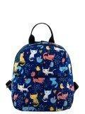 Синий рюкзак S.Lavia в категории Детское/Детские сумочки/Сумки для девочек. Вид 1