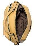 Жёлтый саквояж Fabbiano. Вид 5 миниатюра.