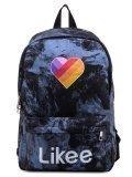 Голубой рюкзак Angelo Bianco в категории Детское/Школьные рюкзаки/Школьные рюкзаки для подростков. Вид 1