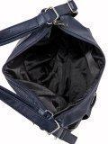 Синяя сумка мешок S.Lavia. Вид 6 миниатюра.