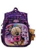 Фиолетовый рюкзак Winner в категории Детское/Рюкзаки для детей/Рюкзаки для первоклашек. Вид 1