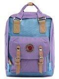 Голубой рюкзак Kanken в категории Детское/Школьные рюкзаки/Школьные рюкзаки для подростков. Вид 1