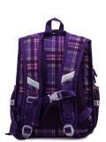 Фиолетовый рюкзак Winner в категории Детское/Рюкзаки для детей/Рюкзаки для первоклашек. Вид 4