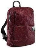 Бордовый рюкзак Fabbiano в категории Женское/Рюкзаки женские/Маленькие рюкзаки. Вид 2