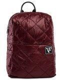 Бордовый рюкзак Fabbiano в категории Женское/Рюкзаки женские/Маленькие рюкзаки. Вид 1