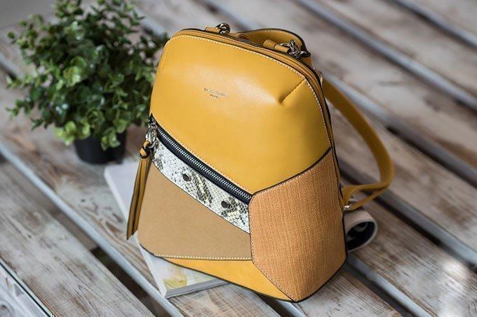 Жёлтый рюкзак мультиколор David Jones