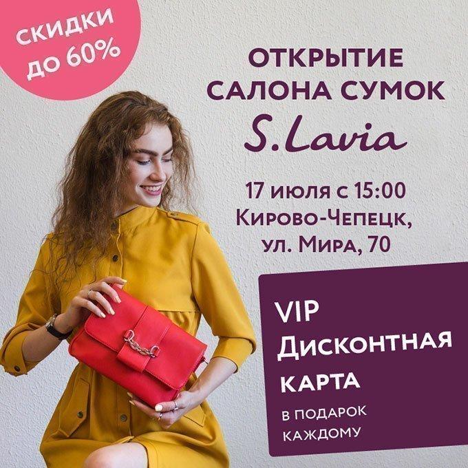 Открытие нового салона в Кирово-Чепецке