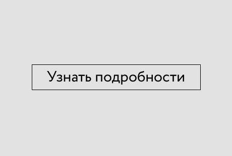 Товарный знак Slavia - изображение 3